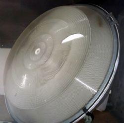 INDUSTRIAL HALOGEN LIGHT FIXTURE
